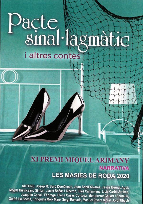 Pacte sinal·lagmàtic i altres contes. Un tast